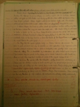 Image of the second and final marked page of Chris Larham's essay on 'The Remains of the Day' ('B' grading 2001/2002).