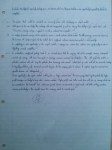 Image of Chris Larham's marked essay evaluating the different aspects of starting up a new business [17 out of 18, 2001].